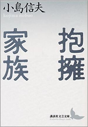 Houyoukazoku1