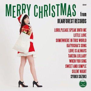 Merry_christmas_from_bearforest_rec