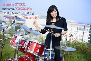 Minatonosyoko12789jpg2