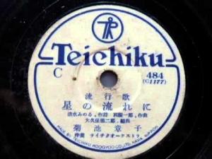 Kikuchiakiko1